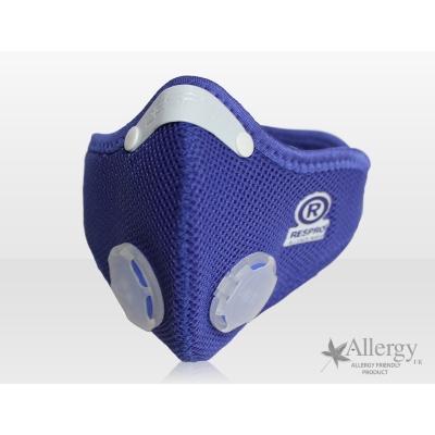Allergy Maszk - kék - L
